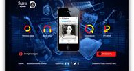 «Яндекс» составил ТОП любимых песен и исполнителей омичей