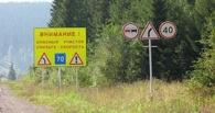 В помощь омичам и не только: опасные участки дорог нанесут на «Карту жизни»