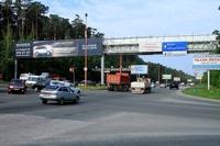 Свыше 60% федеральных трасс не безопасны