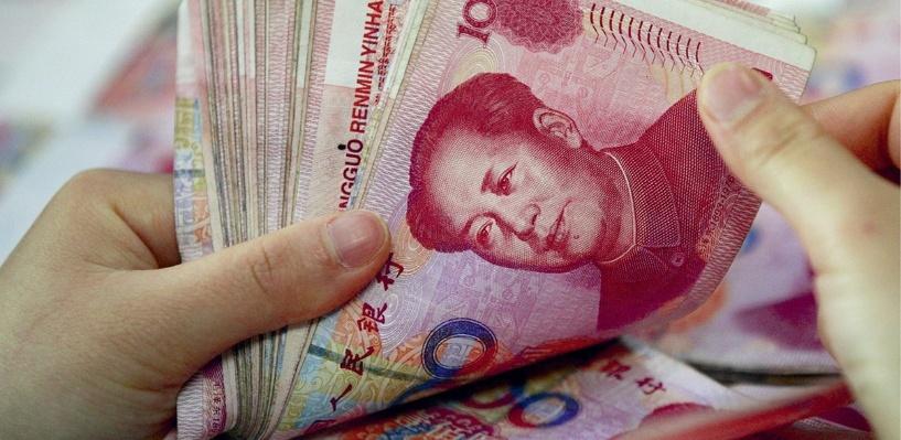 Наряду с долларом и евро: МВФ включил юань в список резервных валют