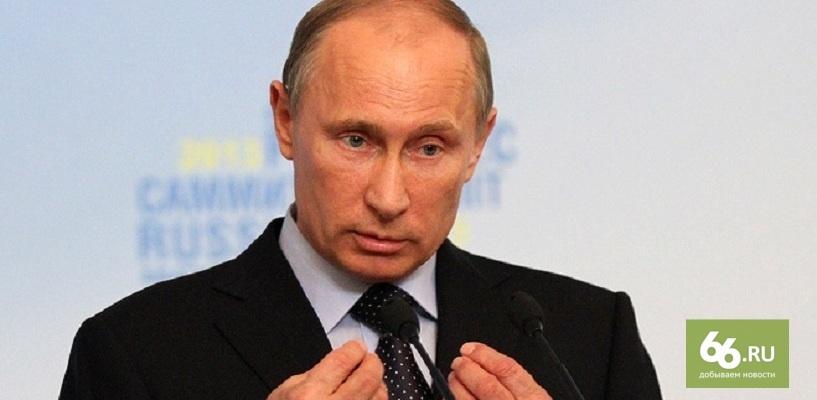 «Они великие, сидят за океаном»: Путин заявил, что США не думают о последствиях своих операций