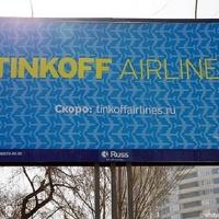 Вместо авиакомпании Тиньков презентовал новую кредитку