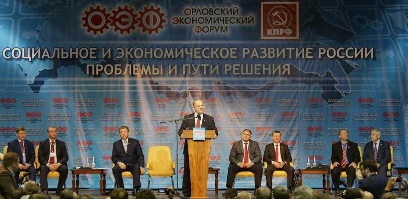 Нефть отдать народу и выйти из ВТО: Геннадий Зюганов придумал, как вывести страну из кризиса