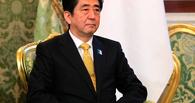 Япония предложит ООН резолюцию о полной ликвидации ядерного оружия в мире