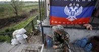 «Новороссии» не будет. Представители ЛНР и ДНР объявили о заморозке проекта