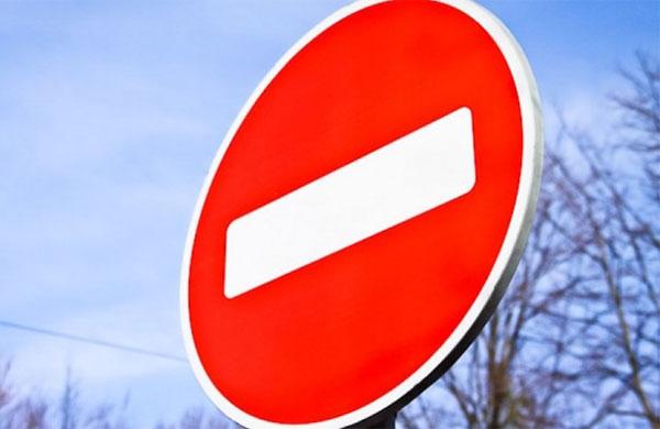 Из-за марафона в выходные в Омске будет перекрыта часть дорог (схема)