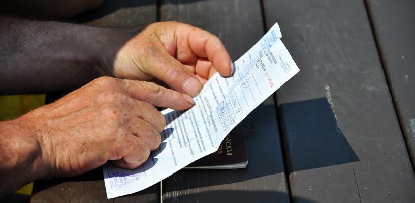 Вместо СНИЛС — бумажка с номером. В России приготовили новые изменения в пенсионной системе