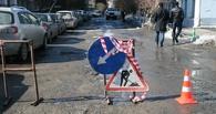Улицу Лукашевича в Омске признали наиболее нуждающейся в ремонте
