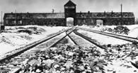 Спорам — конец. Российские военные опубликовали секретные документы об освободителях Освенцима