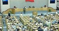 Депутаты подготовили закон о поддержке национального бизнеса