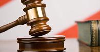 В Омске дисквалифицированную управляющую компанию опять оштрафовали