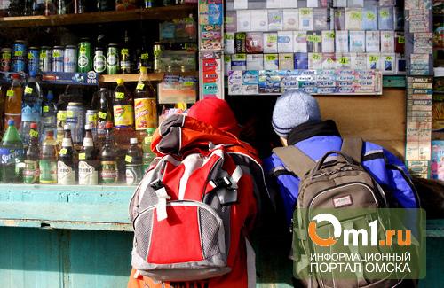 В Омске 26 бизнесменов оштрафовали за продажу сигарет у школ