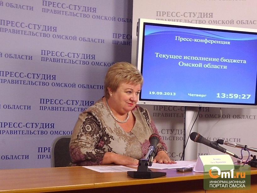 Рита Фомина: Банкротство Омской области точно не грозит