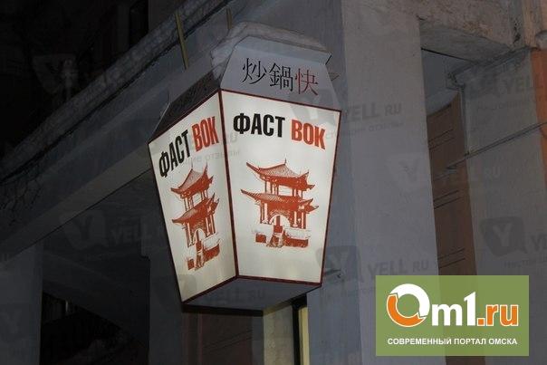 Омский «Фаст Вок» могут закрыть за небезопасную лапшу, мясо и роллы