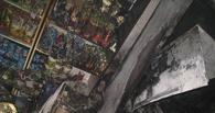 В Омске из-за замыкания холодильника сгорел магазин (фото)