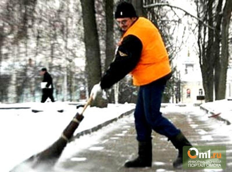 В Омске директор за невыплату зарплаты пойдет работать бесплатно