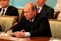 Путин убрал Высший арбитражный суд из Конституции