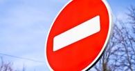 В Омской области на Крещение будет ограничено движение транспорта