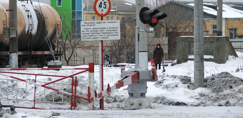 РЖД советует не ездить до конца года через переезд в Ленинском районе