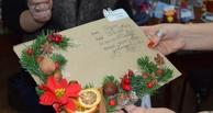 Маленькие омичи просят у Деда Мороза папу