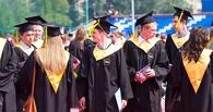 Президент раздаст талантливым студентам по 20 тысяч рублей в год