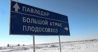 Главу села Большой Атмас в Омской области оштрафовали на 5 000 рублей