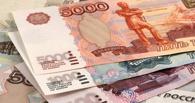 Курс валют: курсы доллара и евро снизились к рублю