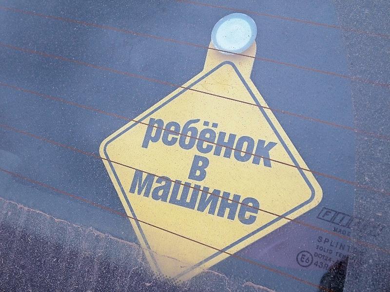 В Омске иномарка с детьми врезалась в трамвай
