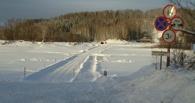 В Омской области открыли первую в сезоне ледовую переправу