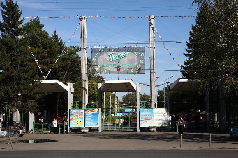 В парке 30-летия ВЛКСМ аквапарк не даст построить прокуратура