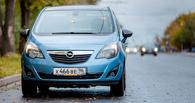 Только заберите! Уходя, GM гасит цены на Opel и Chevrolet