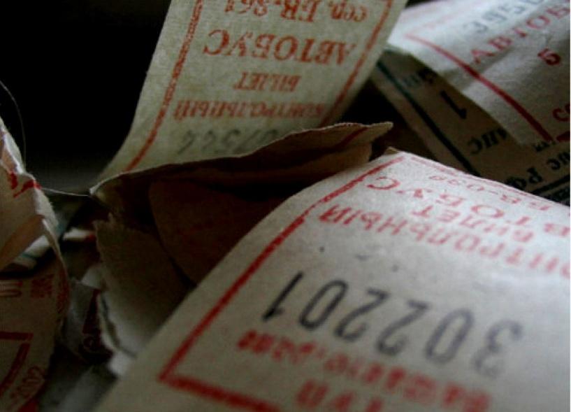 В Омской области утвердили повышение тарифов на проезд