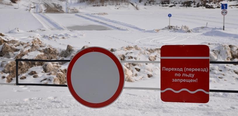 В Омской области закрыли 3 несанкционированные ледовые переправы