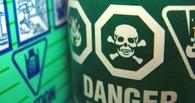 Предприятие «Мерк» возит в Омск опасные отходы из разных регионов