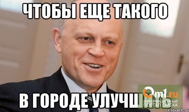 Назаров поднялся в ТОПе губернаторов РФ за совет съесть галстук