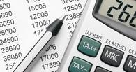 Мэрия просит омичей и предпринимателей города оплатить земельные налоги
