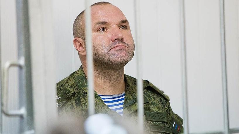 С полковника Пономарева могут снять все обвинения