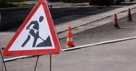 Определен перечень дорог, которые собираются отремонтировать в Омске на средства системы «Платон»