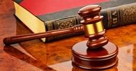 Водителя омской маршрутки будут судить за смерть 9-летнего мальчика