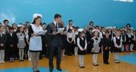 В Омской области школу продали частному лицу