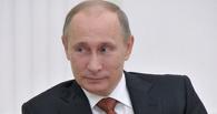 В Омске начнут выполнять поручение Путина с 1 сентября 2015 года