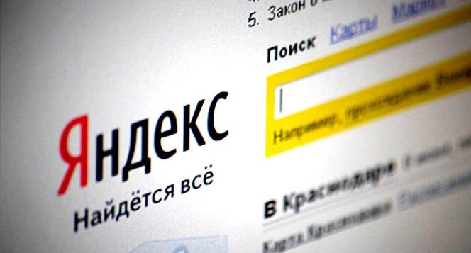 От даров волхвов к девальвации: «Яндекс» составил топ непонятных для омичей слов
