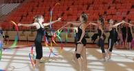 В Омске состоялось открытие чемпионата Сибири по художественной гимнастике