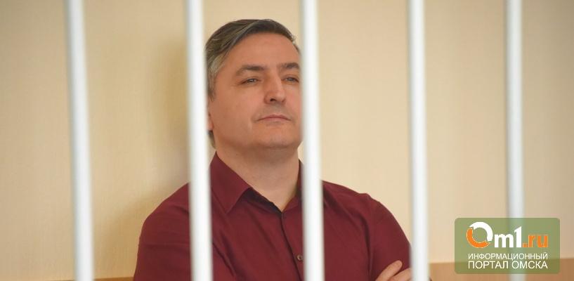 Как сажали Гамбурга: фотохроника двухдневного оглашения приговора
