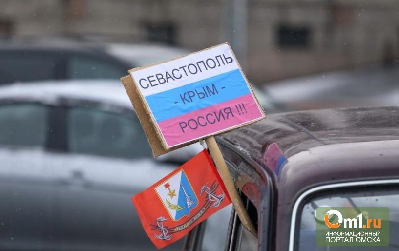 Россия потратит 260 млн рублей на крымские госномера
