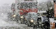 В Омской области объявили штормовое предупреждение