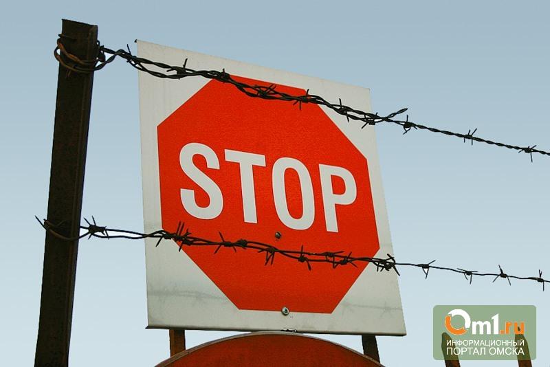 Омичам вновь запретили ездить в Казахстан