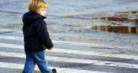 В Омске на «зебре» сбили пятилетнего мальчика