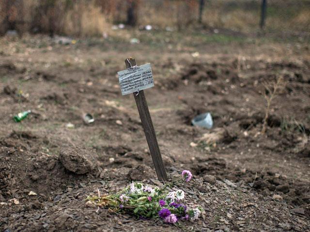 Ополченцы заявили об обнаружении 40 тел в братских могилах под Донецком