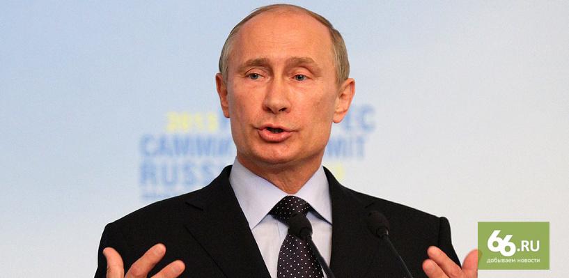 Россия объединится с Китаем и Ираном: Владимир Путин создает новый экономический союз